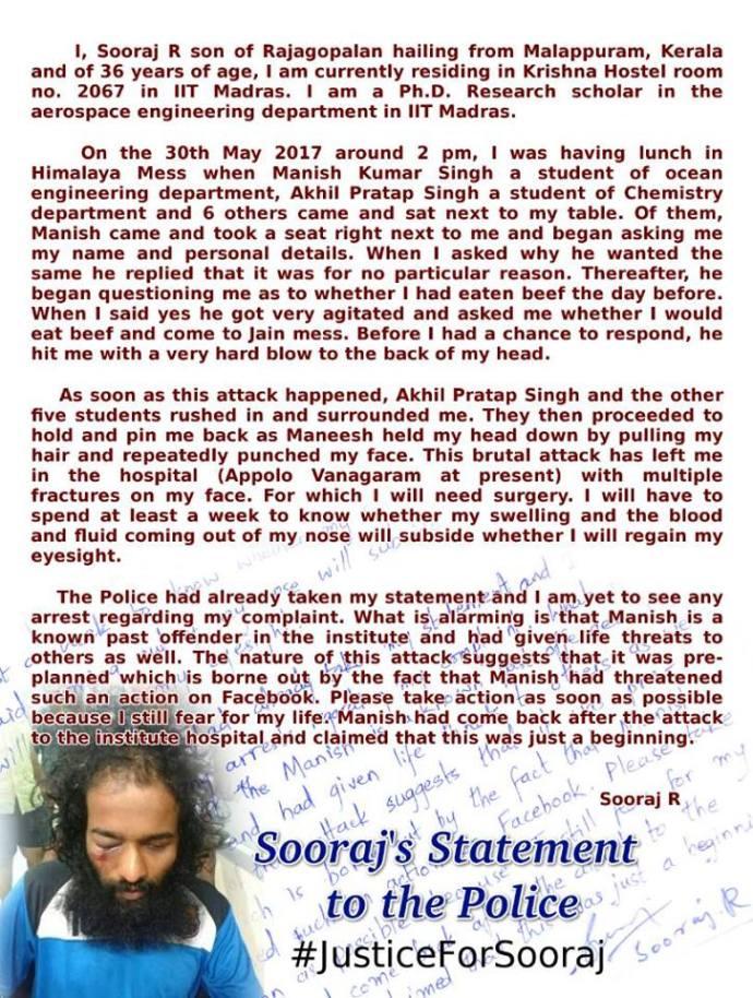 sooraj-statement