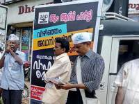 AAP Launches Struggle Against Adani Port In Vizhinjam