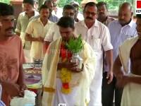 Kerala's first Dalit priest Yadu Krishna /Photo Credit - Reporter TV
