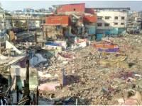 Fact Finding Team's Report On Garib Nagar (Bandra East) Fire and Demolitions