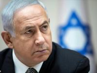 The Trials of Benjamin Netanyahu:Corruption in Israel is Not Just an Israeli Issue