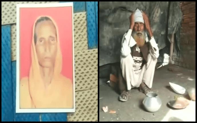 sakina-starvation-aadhaar