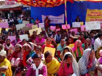 NREGA Workers of Jharkhand Demand Their Rights