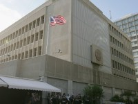 The Undemocratic Jerusalem Embassy Move