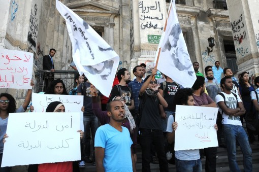 young people protesting disappearance of an activist