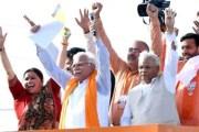 महाराष्ट्र में भाजपा को बहुमत, खट्टर को मिली भारी मात!
