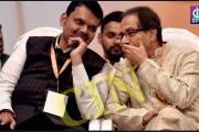महाराष्ट्र का मुख्यमंत्री देवेंद्र फर्नांडिस का  बनना तय, शिवसेना का ब्लेकमेल शुरू