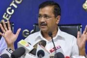 नई दिल्ली / कोरोना को मात देने के लिए CM केजरीवाल तैयार, जानें क्या है 5T प्लान