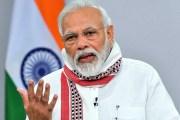 दिल्ली /केंद्र सरकार ने जारी कीं Unlock 2.0 की गाइडलाइंस, इन गतिविधियों पर रहेगा प्रतिबंध. प्रधानमंत्री आज करेंगे देश को सम्बोधित