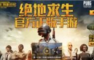 क्या PUBG मोबाइल वास्तव में एक चीनी गेम है?