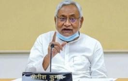 पटना  - बिहार चुनाव 2020: सीएम नीतीश कुमार ने 7 निश्चय भाग-2 का किया वादा