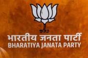 दिल्ली /चिराग पासवान की पार्टी LJP वोट कटवा है -संबित पात्रा