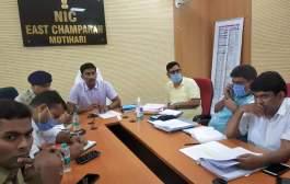 जिलाधिकारी शीर्षत कपिल अशोक ने विधानसभा चुनाव मद्देनजर सुरक्षा इंतजाम का वीडियो कॉन्फ्रेंसिंग के माध्यम से लिया जायजा दिए सख्त आदेश