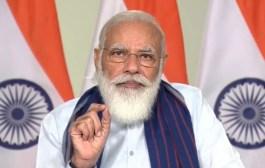 दिल्ली /मोदी सरकार का निर्णय, अरुणाचल प्रदेश में बहुउद्देशीय जलाशय का करेगा निर्माण भारत