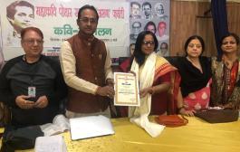 पटना /महाकवि पोद्दार रामावतार 'अरुण' जयंती पर साहित्य सम्मेलन ने दी काव्यांजलि, दिया गया स्मृति-सम्मान