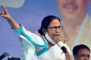 बंगाल ब्यूरो - ममता बनर्जी ने भाजपा पर लगाया आरोप, कहा – 'मैंने ऐसा असहाय चुनाव आयोग कभी नहीं देखा'