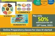 पटना डेस्क - श्रीराम सेंटेनियल स्कूल(जगनपुरा)पटना के कक्षा 11वीं में एडमिशन शुरु, साइंस, कॉमर्स व आर्टस के लिए फॉर्म ऑफलाइन/ऑनलाइन उपलब्ध