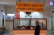 उत्तराखंड डेस्क /स्वामी रामदेव जी के पतंजलि आयुर्वेद अस्पताल, हरिद्वार में होता है गंभीर बीमारी भगन्दर का सफल इलाज