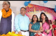 पटना /मध्य विद्यालय कुरथौल के प्रधानाध्यापक आनंद कुमार झा हुए सेवा निवृत्त