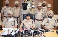 पंजाब डेस्क : होशियारपुर पुलिस ने राजन को अपहरणकर्ताओं के चंगुल से छुड़ाया, एसएसपी ने प्रेस कॉन्फ्रेंस करके दी जानकारी