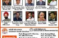 CIN ब्यूरो /भारत को 2030 तक गरीबी मुक्त, सभी को रोजगार युक्त,समावेशी,पर्यावरण धारणीय बनाना है-स्वदेशी जागरण मंच