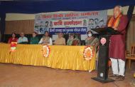 पटना डेस्क /साहित्य सम्मेलन में हिन्दी सप्ताह के अंतर्गत आयोजित हुआ भव्य कवि-सम्मेलन