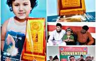 पटना /ऑल इंडिया उलमा बोर्ड ने प्रसिद्ध चाइल्ड आर्टिस्ट एवं मिनी मॉडल लाडो को किया सम्मानित