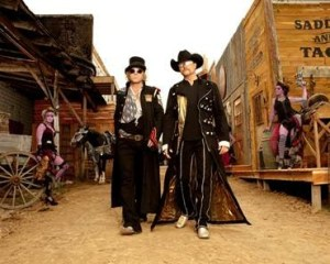 Are you ready to get up early with Big & Rich?