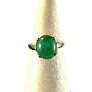 Estate Jade Ring