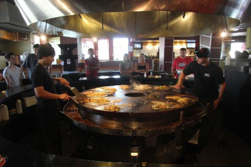 Mongolian Grill Coupons