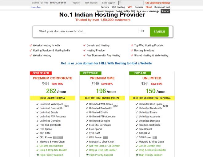 India buy HostingRaja Dedicated server hosting Providers + buy Domain: Web Hosting Services (BANGALORE 560016, INDIA)