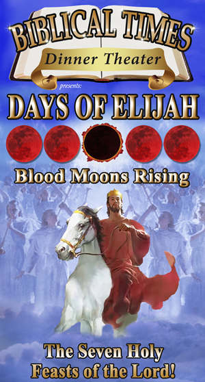 Biblical Times Dinner Theater - Days of Elijiah
