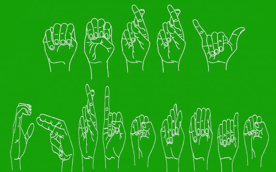 Merry Christmas in American Sign Language ASL - Finger Spell Signs