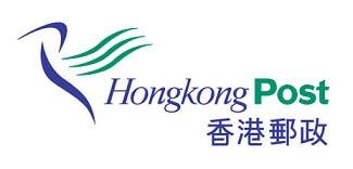 HongKong Post Tracking – HongKong Post Courier Tracking