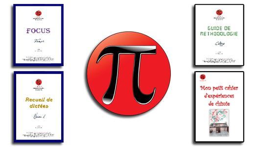 Les créations Cours Pi