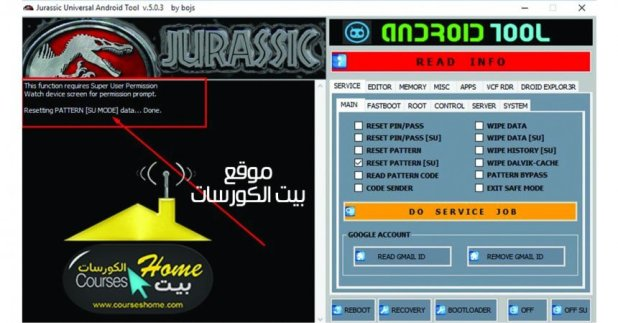تحميل JURASSIC Universal Android Tool 0053