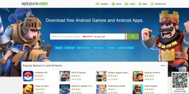 أفضل موقع لتحميل ألعاب وتطبيقات الاندرويد بصيغة APK 2