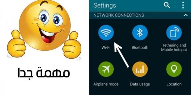 إستخدامات مختلفة لل Wireless