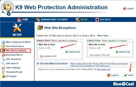 برنامج حجب المواقع الغير مرغوب فيها 13
