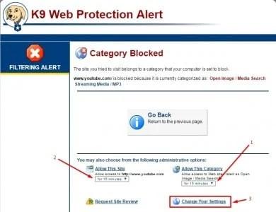 برنامج حجب المواقع الغير مرغوب فيها 15