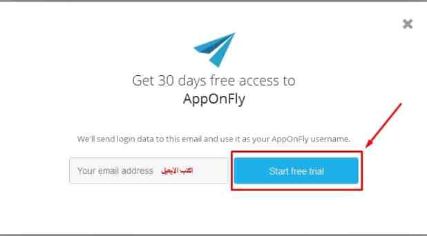 VPS مجانى من موقع AppOnFly 2