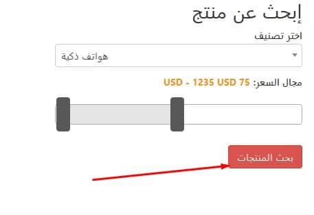 بحث بالهواتف حسب السعر بموقع jihaz tech