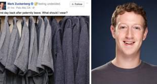 ملابس الأثرياء