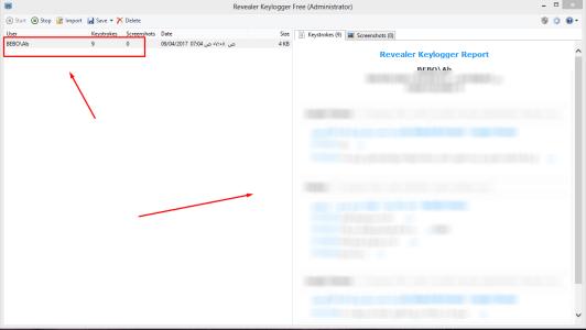 برنامج تسجيل كل ما يتم كتابته علي لوحة المفاتيح