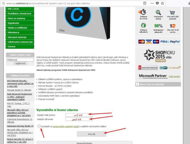 برنامج Advanced SystemCare