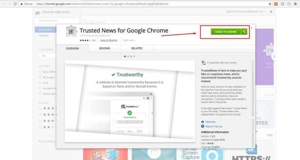 إضافة Trusted News لجوجل كروم