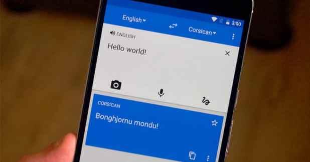 ترجمة بدون إنترنت للاندرويد أصبحت الآن متاحه لتطبيق ترجمة جوجل