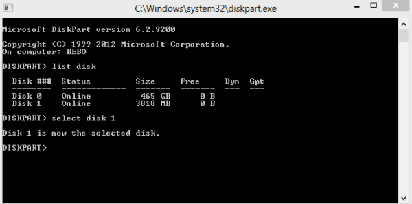 مشكله the disk is write protected المزعجة