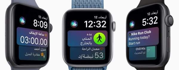 Apple Watch Series 4 رقم 14