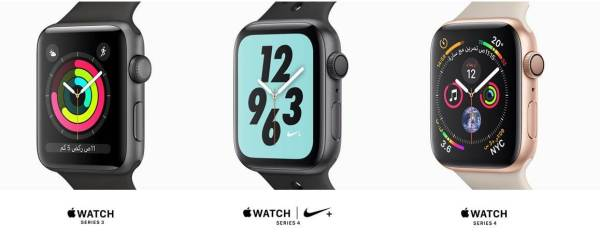 Apple Watch Series 4 رقم 15